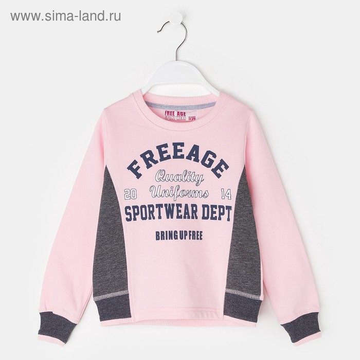 Джемпер (толстовка) для девочки, рост 140 см, цвет розовый/тёмно-серый меланж ZG 09302-DMP-2   24298