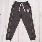 Брюки спортивные для девочки, рост 140 см, цвет серый меланж