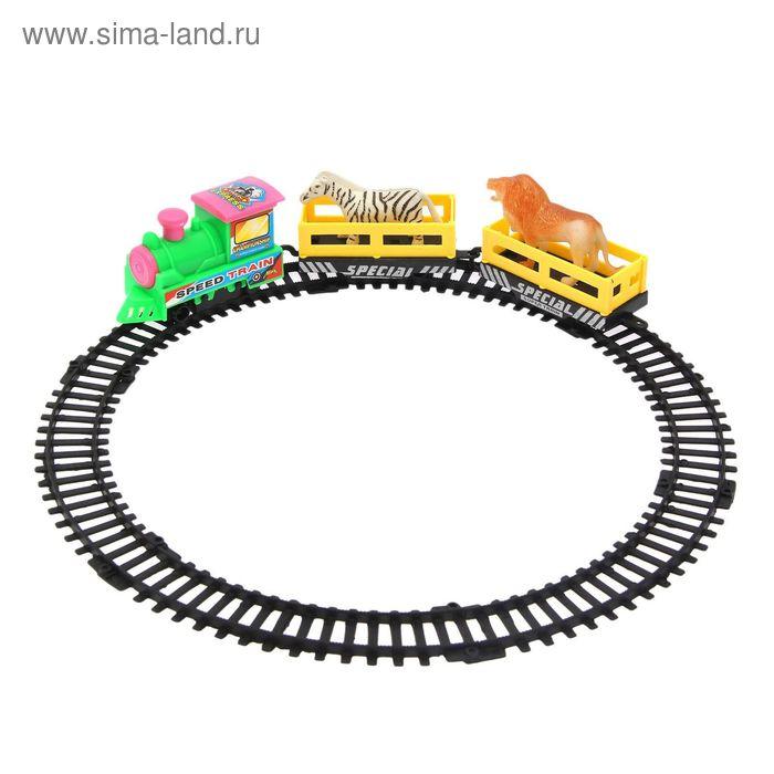 """Железная дорога """"Паровозик"""", работает от батареек, МИКС, в пакете"""