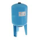 Расширительный бак TAEN, для систем водоснабжения, вертикальный, 50 л