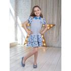 Платье для девочки, рост 98-104 см, цвет серо-синий AZ-856