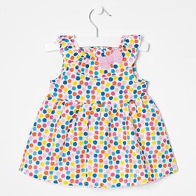 Платье для девочки, рост 80 см, цвет розовый CN 6T064_М