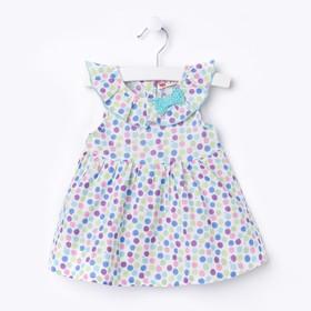 Платье для девочки, рост 80 см, цвет бирюзовый CN 6T064_М