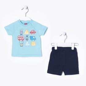 Комплект детский (футболка, шорты), рост 80 см, цвет голубой CSN 9642_М