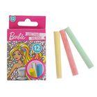 Мелки цветные 12 штук Mattel Barbie, круглые, экструзионная технология