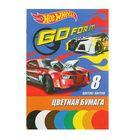 Бумага цветная А4, 8 листов, 8 цветов Mattel Hot Wheels, немелованная, на скрепке