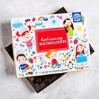 """Набор шоколадных конфет  """"Любимому воспитателю"""" с детьми"""