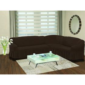 Чехол на диван угловой правосторонний BULSAN 2+3 посадочных мест, цвет коричневый
