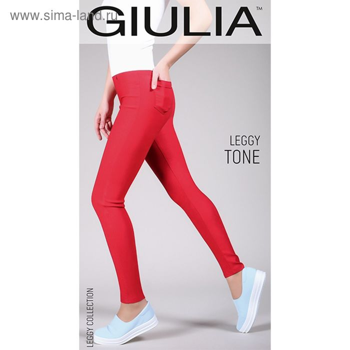 Леггинсы женские LEGGY TONE 06, цвет fuchsia gul, размер S