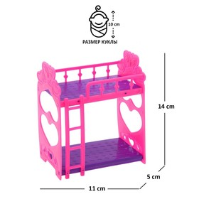 Кроватка для кукол двухъярусная 'Малышка' Ош