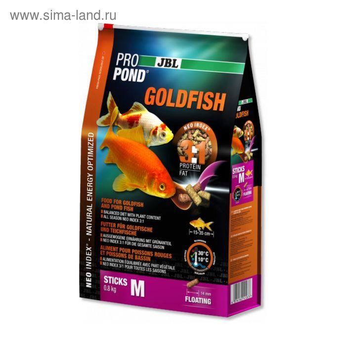 JBL ProPond Goldfish основной корм, плавучие палочки для золотых рыбок среднего размера, 1,7 кг (12 л)