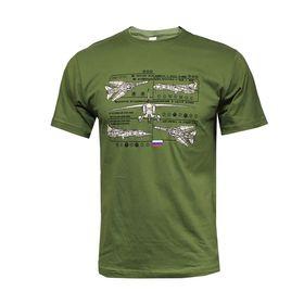 Футболка мужская 20604, цвет зелёный, принт МИКС, р-р 48
