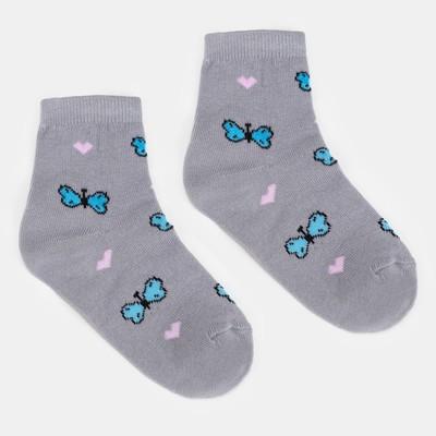"""Носки детские """"ЭкономьиЯ"""" Бабочки, размер 14 (3-4 года), цвет серый"""