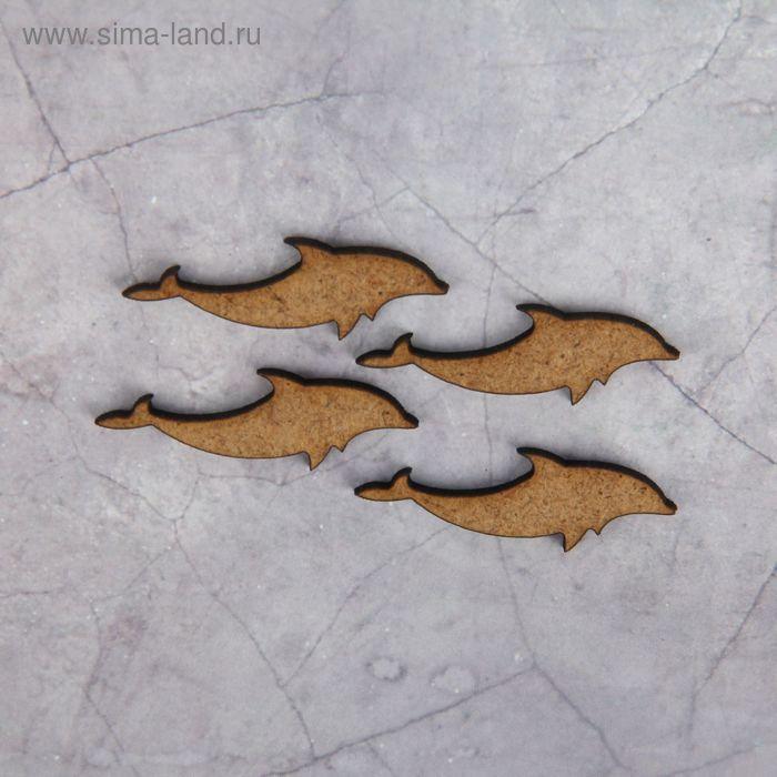 """Декоративный элемент для творчества """"Дельфин"""" набор 4 шт, 4х1,3 см (ДЕК-258)"""