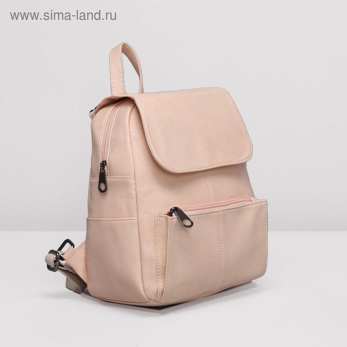 Рюкзак на молнии, 1 отдел, 3 наружных кармана, цвет розовый