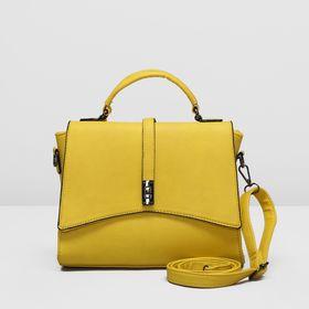 Сумка женская, 1 отдел с перегородкой, 2 наружных кармана, длинный ремень, цвет жёлтый