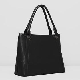 Сумка женская на молнии, 1 отдел, наружный карман, цвет чёрный