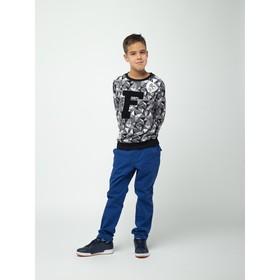 Брюки для мальчика, рост 158 см, цвет тёмно-синий CJ 7T060