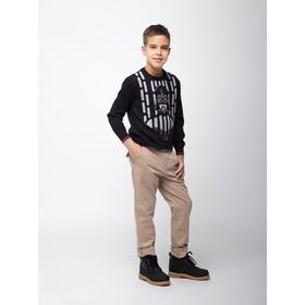 Брюки для мальчика, рост 128 см, цвет бежевый CJ 7T060