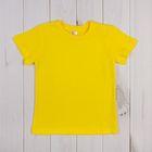 Футболка для мальчика, рост 92 см, цвет жёлтый CAK 6930_М