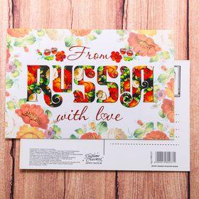 Открытка декоративная Russia, 10 х 15 см