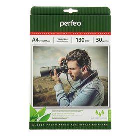 Фотобумага Perfeo А4, 50 листов, 130 г/м2, глянцевая