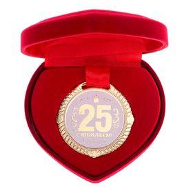 """Медаль """"С Юбилеем 25 лет"""""""