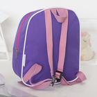 Рюкзак детский, 1 отдел, светоотражающая вставка, цвет фиолетовый