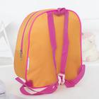 Рюкзак детский, 1 отдел, цвет оранжевый