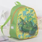 Рюкзак детский, 1 отдел, светоотражающая вставка, цвет салатовый