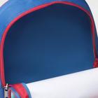 Рюкзак детский, 1 отдел, светоотражающая вставка, цвет голубой