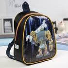 Рюкзак детский, 1 отдел, светоотражающая вставка, цвет тёмно-синий