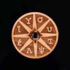 Святилище для фимиама «Магнит богатства»