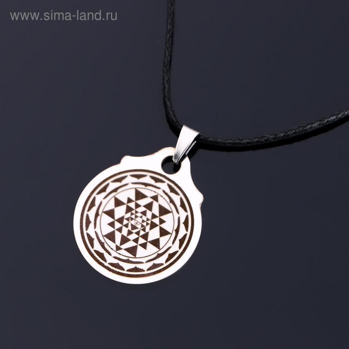 """Амулет """"Шри Янтра"""", (мед/сталь)"""
