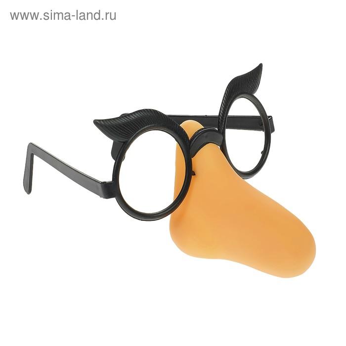 Прикол очки с больши носом