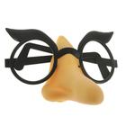 Прикол очки с длинным носом