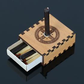 Набор ларец желаний 'Щит от врагов' со свечками, 5,2х4,5х2 см Ош