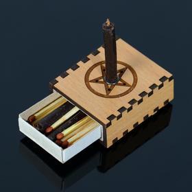 Набор ларец желаний 'Очищение пространства' со свечками, 5,2х4,5х2 см Ош