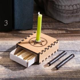 Набор ларец желаний 'Снятие порчи и сглаза' со свечками, 5,2х4,5х2 см Ош