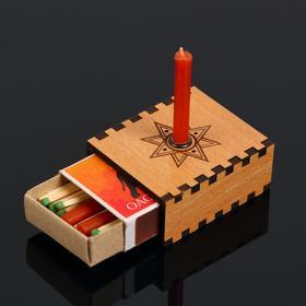 Набор ларец желаний 'Любовыне чары' со свечками, 5,2х4,5х2 см Ош