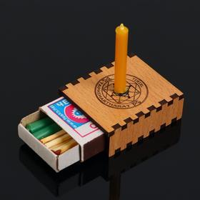 Набор ларец желаний 'Увеличение прибыли' со свечками, 5,2х4,5х2 см Ош