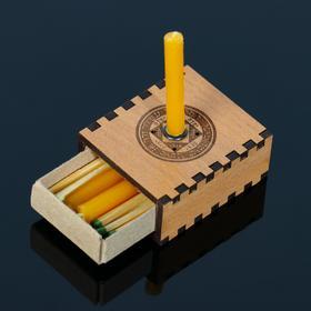 Набор ларец желаний 'Успех в начинаниях' со свечками, 5,2х4,5х2 см Ош