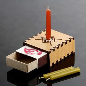 Набор ларец желаний 'Женское совершенство' со свечками, 5,2х4,5х2 см Ош
