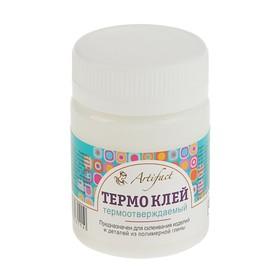 Клей для полимерной глины ТЕРМО, Artifact, 50 г