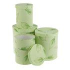 """Набор коробок 4в1 """"Листья салатовые"""", 23 х 23 х 25 - 15 х 15 х 20 см"""