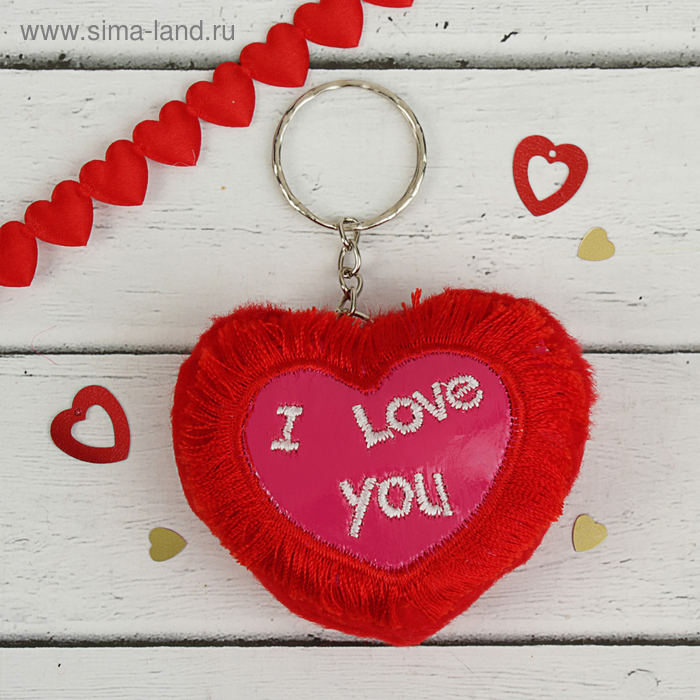 "Мягкая игрушка-брелок ""Сердце"" I love you, цвета МИКС"