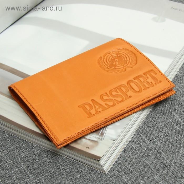 Обложка для паспорта, тиснение, оранжевая