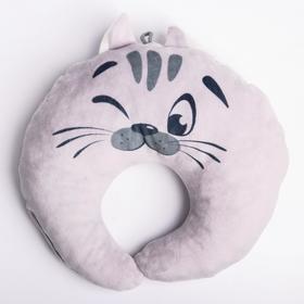 Подушка под шею детская «Котёнок», цвет серый