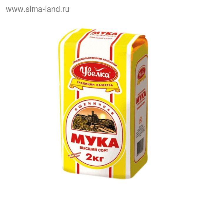 """Мука """"Увелка"""" пшеничная высший сорт 2 кг"""