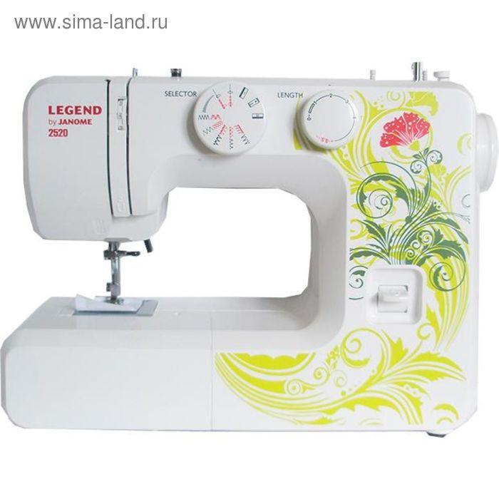 Швейная машина Legend by Janome 2520, 15 операций